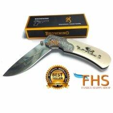 ซื้อ Browning Stainless Steel Knife B062D มีดพับเอนกประสงค์ ระบบช่วยกางใบมีดแบบไว ถูก Thailand