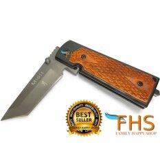 ซื้อ Browning Stainless Steel Knife Da47 มีดพับเอนกประสงค์ ทรงด้ามปืน M1911 ใหม่