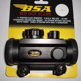 BSA RD1x30 contender มีไฟสีแดง