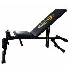 ขาย Bsport อุปกรณ์สร้างกล้ามเนื้อ ซิทอัพปรับระดับ รุ่น Igs0051 สีดำ ใน นครปฐม