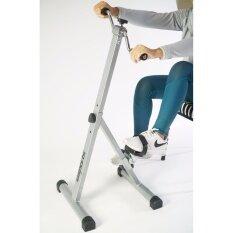 โปรโมชั่น Bsports อุปกรณ์สร้างกล้ามเนื้อ จักรยานมือปั่นเท้าปั่น รุ่น Igs0049ฺnew สีบรอนซ์ นครปฐม
