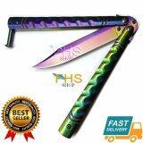 ราคา Butterfly Knife Balisong Field Cutting Tool Stainless Steel ที่สุด