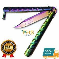 ขาย ซื้อ Butterfly Knife Balisong Field Cutting Tool Stainless Steel