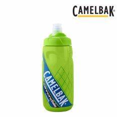 ซื้อ Camelbak Podium 21Oz ขวดน้ำสำหรับนักออกกำลังกาย สีเขียว ไทย