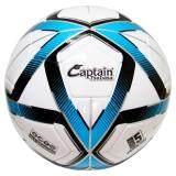 ราคา Captain Tsubasa Football ฟุตบอล หนังเย็บ Pvc รุ่น S5M เบอร์ 5 แพค 20 ลูก ออนไลน์ กรุงเทพมหานคร