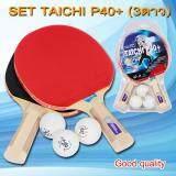 ขาย Captain Tsubasa Table Tennis ชุด ไม้ปิงปอง 1 คู่ ลูกปิงปอง 3 ลูก รุ่น Taichi P40 12St12301P40 กรุงเทพมหานคร