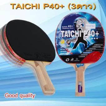 Captain Tsubasa ไม้ปิงปอง Table Tennisรุ่น TAICHI P40+ (ST12302P40+)