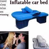 ราคา Car Air Bed ที่นอนในรถ เปลี่ยนเบาะหลังรถให้เป็นเตียงนอน เบาะนอนในรถ เป็นต้นฉบับ