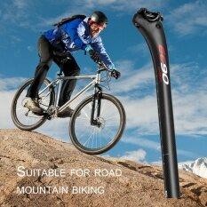 THB 790. Carbon Fiber Bike Bicycle Seat Tube ...