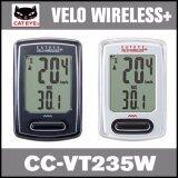 ราคา Cateye Vt235W Velo Wireless มีไฟ Backlight ออนไลน์ กรุงเทพมหานคร