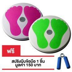 ซื้อ จานทวิส จานหมุนเอว รูปรอยเท้า 2 ชุด Twist Disc Twist Plate Twister Unbranded Generic