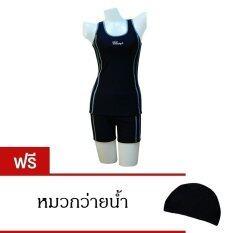ขาย ซื้อ Champ ชุดว่ายน้ำหญิง 2 ท่อน แบบกางเกง ดำขลิบเทา แถมฟรี หมวกว่ายน้ำ