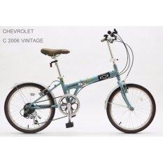 ขาย Chevrolet จักรยานพับ ล้อ 20 นิ้ว รุ่น C 2006 Vintage Blue Chevrolet