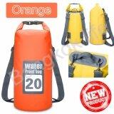 ราคา ราคาถูกที่สุด Cici กระเป๋ากันน้ำ ถุงกันน้ำ ถุงทะเล Waterproof Bag ความจุ 20 ลิตร กระเป๋า กระเป๋าสะพาย กระเป๋าเป้สะพายหลัง