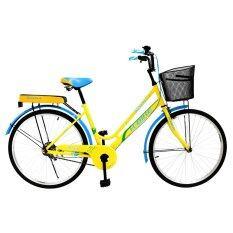 ซื้อ City Bike จักรยานแม่บ้าน ทรงคลาสสิค 26 รุ่น Banana 26K55 26City104 สีเหลือง ฟ้า ถูก นครปฐม