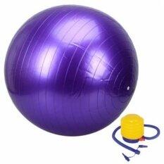 โปรโมชั่น Ck14 ลูกบอลโยคะ ขนาด 65 ซม พร้อมที่สูบลม สีน้ำเงิน ใน กรุงเทพมหานคร