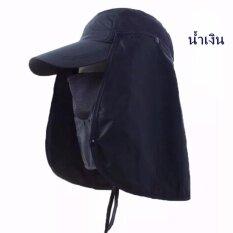 ราคา Ck14 บังแดดร้อนคอห้อยพับหมวกหน้ากากใบหน้าสวมหน้ากากตาข่าย หมอก ถูก