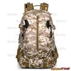 ส่วนลด Cool Walker 9566 เป้เทคติคอล กระเป๋าเป้สะพายหลัง Travel Backpack Bag กรุงเทพมหานคร