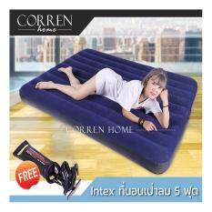 ราคา Corren Home ที่นอนเป่าลม 5 ฟุต ควีน 152X203X22 ซม Blue ที่สูบลมดับเบิ้ลควิ๊ก วัน ออนไลน์