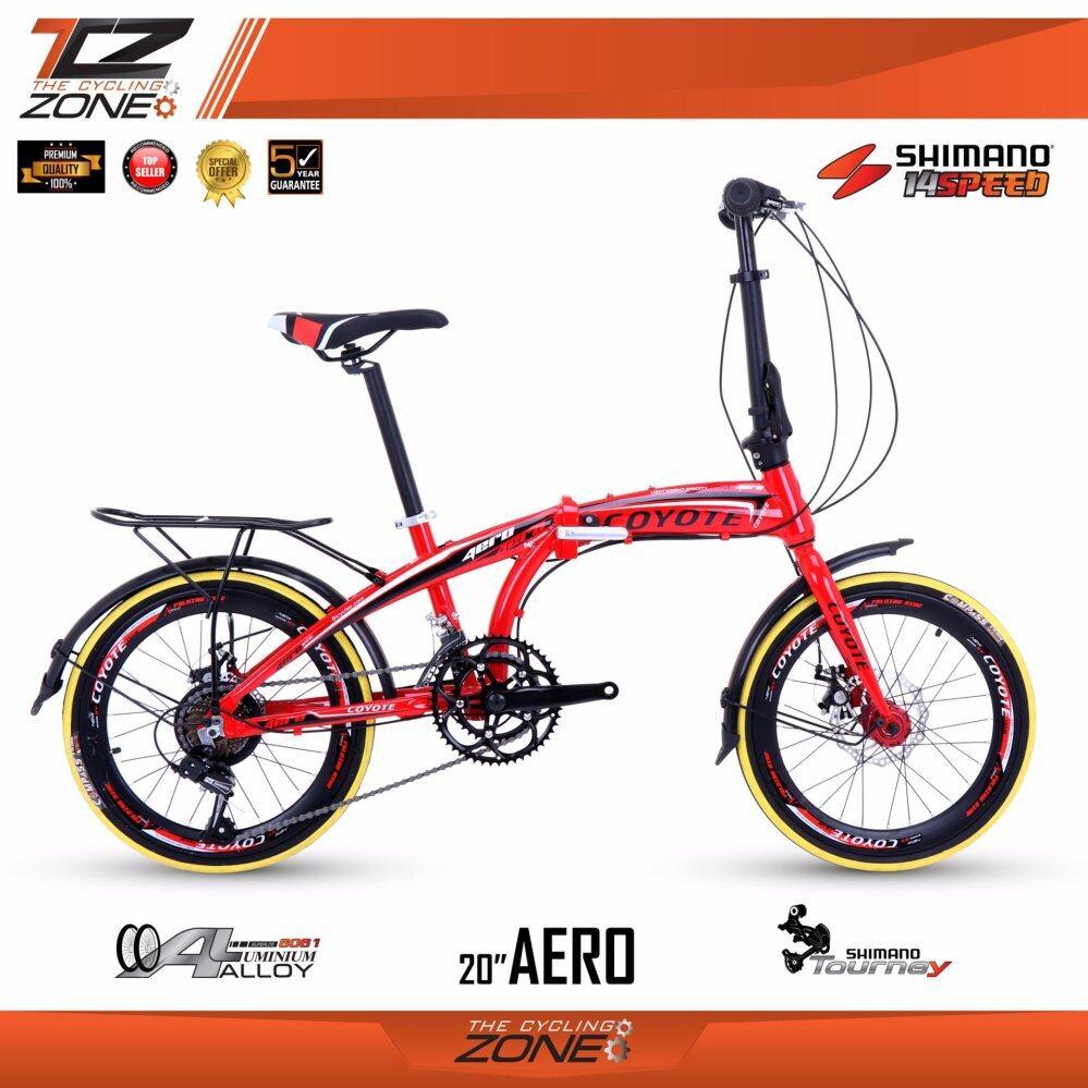 COYOTE จักรยานพับได้ 20 นิ้ว / ตัวถัง อัลลอยด์ / ขอบล้อสูง / เกียร์ SHIMANO 14 สปีด / รุ่น AERO (สีแดง)