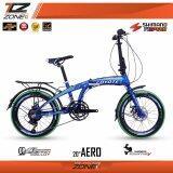 ราคา Coyote จักรยานพับได้ 20 นิ้ว ตัวถัง อัลลอยด์ ขอบล้อสูง เกียร์ Shimano 14 สปีด รุ่น Aero สีน้ำเงิน เขียว ใน ไทย