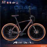 ขาย Coyote จักรยานไฮบริด 700C ตัวถัง อลูมิเนียม ไซส์ 49 เกียร์ Shimano 24 สปีด รุ่น Forage สีดำ ส้ม Coyote