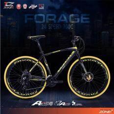ขาย ซื้อ ออนไลน์ Coyote จักรยานไฮบริด 700C ตัวถัง อลูมิเนียม ไซส์ 49 เกียร์ Shimano 24 สปีด รุ่น Forage สีดำ เหลือง