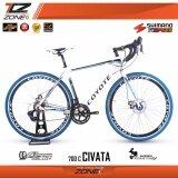 ขาย Coyote จักรยาน Cyclocross ขนาด 700C ตัวถัง อลูมิเนียม ไซส์ 49 เกียร์ Shimano 14 สปีด รุ่น Civata สีขาว น้ำเงิน ออนไลน์ ใน ไทย
