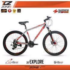 ราคา Coyote เสือภูเขา 26 นิ้ว ตัวถัว Alloy เกียร์ Shimano 24 Speed โช๊คล๊อคได้ รุ่น Explore สีขาว แดง ใหม่