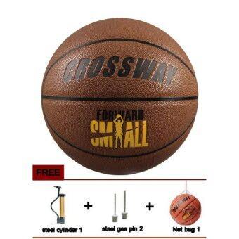 ลูกบาสเกตบอล CROSSWAYบาสเกตบอลราคาถูกเบอร์ 7Basketball CROSSWAY No.7