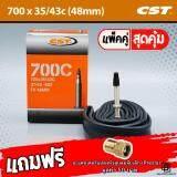 ส่วนลด ยางใน Cst 700 X 35 43C 48Mm 1คู่ Cst
