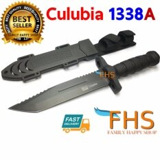 ซื้อ มีดเดินป่า Culubia 1338A ซองแบบร้อยเข็มขัด ปลอกพลาสติก Abs ใบมีแบบคม น้ำหนักรวมปลอกมีด 280 กรัม ขนาดยาวรวมด้าม 30 Cm ใหม่