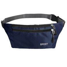 ขาย ไซเบอร์ซองกันน้ำสำหรับบุรุษเข็มขัดกระเป๋าวิ่งกีฬาเดินป่าตั้งแคมป์กลางแจ้งเอวซิปกระเป๋า สีน้ำเงิน ใน ฮ่องกง