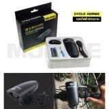 ราคา แตรไฟฟ้าจักรยาน Cycle Horns 100 120Db Mj Bike เป็นต้นฉบับ