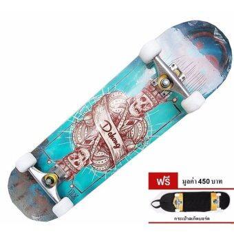 Dchongสเก็ตบอร์ดรุ่นPoker Skull (นน2.7 กก.)+ แถมฟรี กระเป๋าสเก็ตบอร์ด skateboard