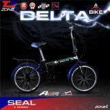 ส่วนลด สินค้า Delta จักรยานพับได้ 20 ระบบล็อค 2 ชั้น เกียร์ 6 สปีด รุ่น Seal สีน้ำเงิน เขียว