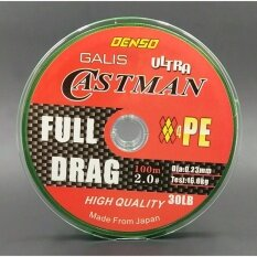ซื้อ Denso Castman Pe X4 30 Lb 100M Spool สายพีอี ถัก4 ม้วน100 ม สีเขียวขี้ม้า Denso ออนไลน์