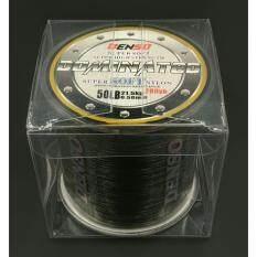 DENSO Dominated Line 1/8 spool สายเอ็น เด็นโซ่ รุ่นโดมิเนท ขนาด 1/8 SIZE 50 LB