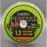 ขาย Denso Speed Pex8 100 M Spool สายพีอี เด็นโซ่ รุ่นสปีด ถัก8 ม้วน 100เมตร 25 Lb เป็นต้นฉบับ