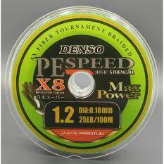 ทบทวน Denso Speed Pex8 100 M Spool สายพีอี เด็นโซ่ รุ่นสปีด ถัก8 ม้วน 100เมตร 25 Lb