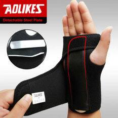 ราคา Detachable Steel Splint Wrist Strain Sprain Hand Sports Brace Protector Intl ออนไลน์ จีน