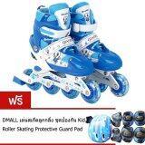 ขาย ซื้อ ออนไลน์ Dmall รองเท้าสเก็ต โรลเลอร์เบลด เล่นสเก็ตลูกกลิ้ง Children Pro Roller Style Inline Skate Outdoor Sport Shoes Size S 27 32 Free Skating Protective Suit Blue
