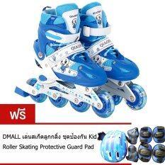 โปรโมชั่น Dmall รองเท้าสเก็ต โรลเลอร์เบลด เล่นสเก็ตลูกกลิ้ง Children Pro Roller Style Inline Skate Outdoor Sport Shoes Size S 27 32 Free Skating Protective Suit Blue Dakin ใหม่ล่าสุด