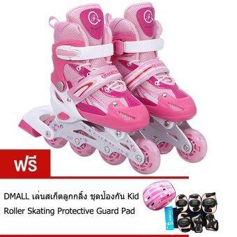 Dmall รองเท้าสเก็ต โรลเลอร์เบลด Roller Blade Skate รุ่น M Free skating Protective suit (Pink)