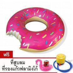 ราคา Donut Pool Float ห่วงยาง โดนัท 1 2 เมตร Pink แถมฟรีที่สูบลม ที่รองแก้วฟลามิงโก้ Unbranded Generic