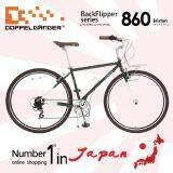 ซื้อ Doppelganger จักรยานพับ Folding Bike รุ่น 860 Brixton ล้อ 700C 7 Speeds สีเขียว Doppelganger ออนไลน์