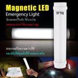 ซื้อ Dtg โคมไฟ Led 4W แบบพกพา มีแบตเตอรี่ในตัว ชาร์จ Usb สำหรับกางเต็นท์ เดินป่า ปรับได้ 5 โหมด มีไฟฉุกเฉิน จำนวน 1 ชิ้น Dtg ถูก