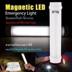 ราคา Dtg โคมไฟ Led 4W แบบพกพา มีแบตเตอรี่ในตัว ชาร์จ Usb สำหรับกางเต็นท์ เดินป่า ปรับได้ 5 โหมด มีไฟฉุกเฉิน จำนวน 1 ชิ้น Dtg
