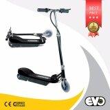 ส่วนลด E Scooter สกู๊ตเตอร์ไฟฟ้า Es 1 Bk มอเตอร์แรง โครงเหล็กคุณภาพดี พับเก็บได้ สะสวกสบาย Escooter ใน ไทย