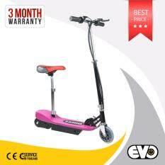 ซื้อ E Scooter สกู๊ตเตอร์ไฟฟ้า Es 1S แข็งแรงทนทาน สะดวกสบายในการเดินทาง ออนไลน์ ไทย